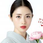 【2018夏ドラマ】おすすめ恋愛ドラマは?みんなの評価・感想!!