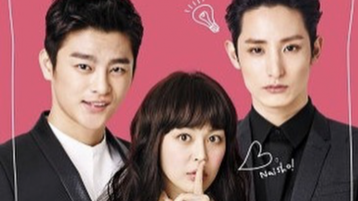 おすすめ韓国ドラマ「ナイショの恋していいですか」あらすじ感想レビュー♡ネタバレなし