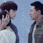 【ソイングク】主演韓国版「空から降る一億の星」1話あらすじ感想*ネタバレ