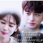 【ソイングク】主演韓国版「空から降る一億の星」4話あらすじ感想*ネタバレ