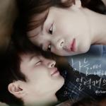 【ソイングク】主演韓国版「空から降る一億の星」11話あらすじ感想*ネタバレ