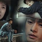 【ソイングク】主演韓国版「空から降る一億の星」9話あらすじ感想*ネタバレ
