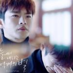 【ソイングク】主演韓国版「空から降る一億の星」14話あらすじ感想*ネタバレ