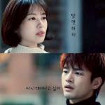 【ソイングク】主演韓国版「空から降る一億の星」最終話前に名場面・名シーンを振り返る!