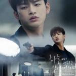 【ソイングク】主演韓国版「空から降る一億の星」15話あらすじ感想*ネタバレ