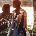 【ソイングク】主演韓国版「空から降る一億の星」1話〜最終話あらすじ感想まとめ♡