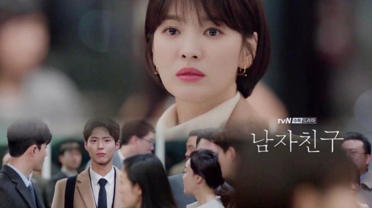 【パクボゴム】主演韓国ドラマ「ボーイフレンド」4話あらすじ感想*ネタバレ