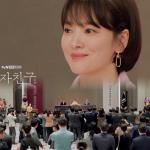 【パクボゴム】主演韓国ドラマ「ボーイフレンド」6話あらすじ感想*ネタバレ