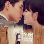 【パクボゴム】主演韓国ドラマ「ボーイフレンド」8話あらすじ感想*ネタバレ