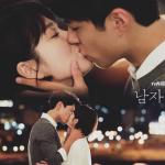 【パクボゴム】主演韓国ドラマ「ボーイフレンド」10話あらすじ感想*ネタバレ