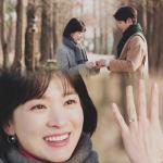【パクボゴム】主演韓国ドラマ「ボーイフレンド」11話あらすじ感想*ネタバレ