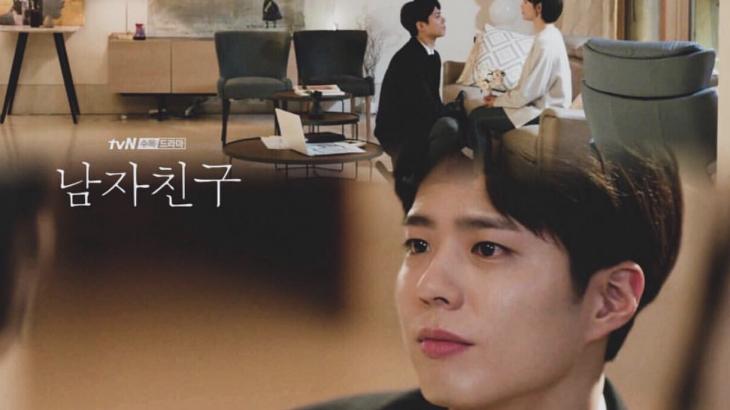 【パクボゴム】主演韓国ドラマ「ボーイフレンド 」13話あらすじ感想*ネタバレ