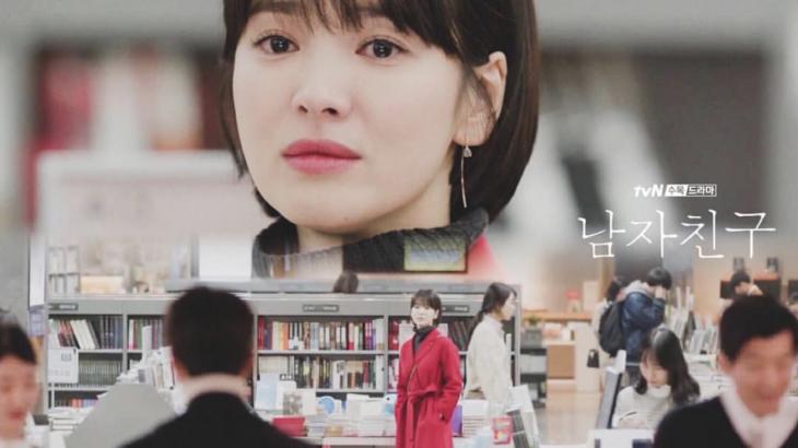 【パクボゴム】主演韓国ドラマ「ボーイフレンド 」14話あらすじ感想*ネタバレ