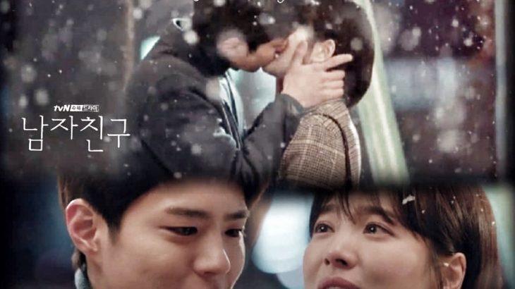 【パクボゴム】主演韓国ドラマ「ボーイフレンド 」最終話(16話)あらすじ感想*ネタバレ