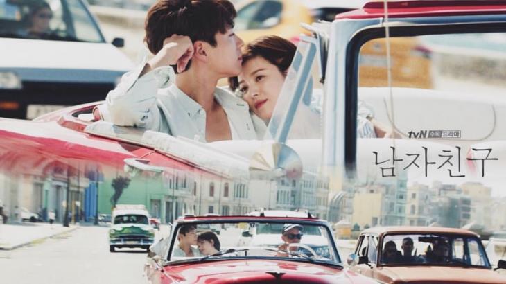 【パクボゴム】主演韓国ドラマ「ボーイフレンド」1話〜最終話あらすじ感想まとめ♡