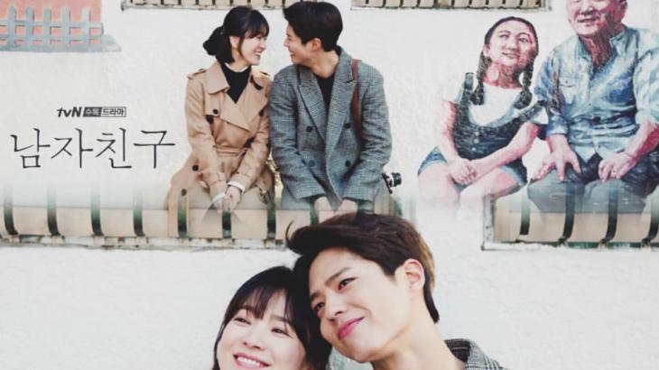 【パクボゴム】主演韓国ドラマ「ボーイフレンド」最終話を終えての視聴感想・総評・評価まとめ
