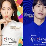 【イミンギ】主演韓国ドラマ「ビューティインサイド」あらすじ感想レビュー*ネタバレなし