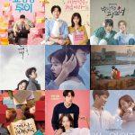 【絶対にハマる】おすすめ恋愛韓国ドラマランキングベスト10♡2019最新版!