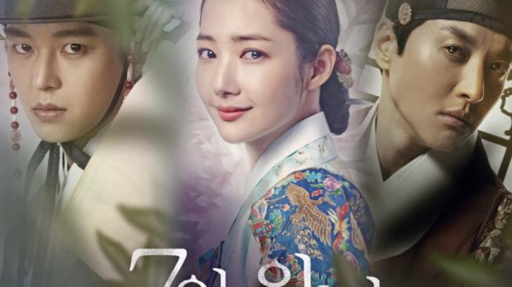 韓国ドラマ「七日の王妃」あらすじ感想レビュー *ネタバレなし